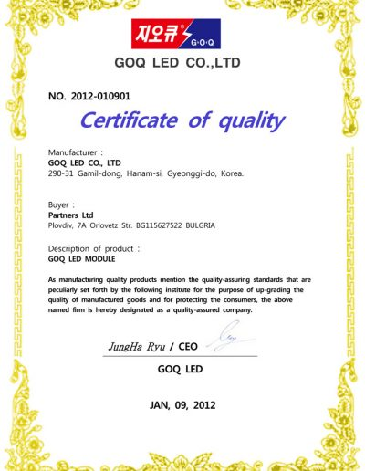 Certificate of quality.hwp