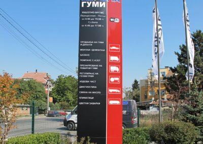 Светещ тотем на Гуми център Европа – Пловдив