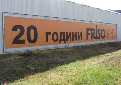 Винилен транспарнт за офис на Фризомат