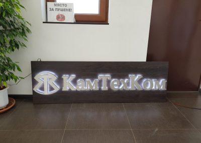Обемни светещи букви от PVC с лица от INOX монтирани върху ПДЧ и скрито LED осветление