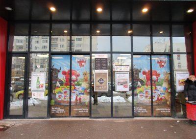 Печат и лепене на перфофолио – магазини Фантастико