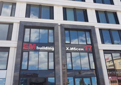 Oбемни букви със задно светене – ЕМ Building