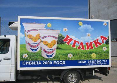 Облепване на камион ИГЛИКА