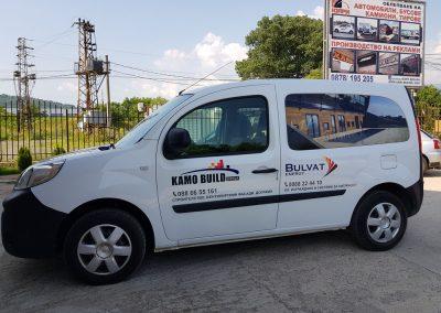Облепване на автомобили на фирма КАМО БИЛД