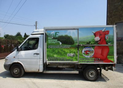Облепване на камион La Vache